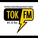 TOK FM 91.5 FM Russia, Samara Oblast