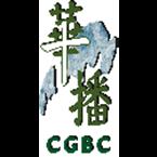 CGBC People's Republic of China