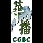 CGBC China