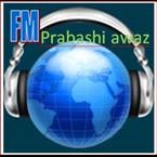 Nepali Christian Radio United States of America