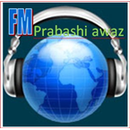 Nepali Christian Radio USA