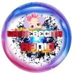 La Bebecita Radio Ecuador