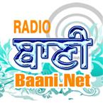 Baani.Net Live Radio India