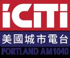 KXPD 1040 AM United States of America, Portland