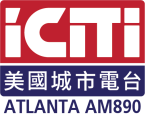 WJTP 890 AM USA, Atlanta