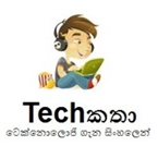 Techkatha Sri Lanka, Colombo