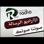 Alresalah Radio Palestine