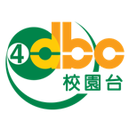 DBC 4 Digital Wave Hong Kong