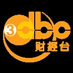 DBC 3 Hong Kong, Hong Kong