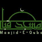 Masjid E Quba United Kingdom, London