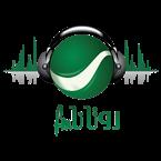 Rotana FM KSA 88.0 FM Saudi Arabia, ar-Riyad