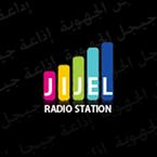 Radio Jijel 89.9 FM Algeria, Jijel