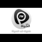 Al Haya FM Egypt, Cairo