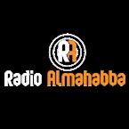 Radio Ibrahim Tunisia, Tunis