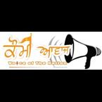 Qaumi Awaaz Punjabi Radio Australia