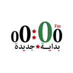 New Start Radio (Saw Talaqel) Syria
