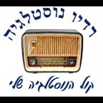 Nostalgia Radio Israel