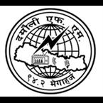 Damauli FM 94.2 FM Nepal