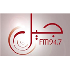 JIL FM 94.7 FM Algeria, Algiers