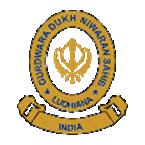 Gurdwara Dukh Niwaran Sahib Ludhiana India