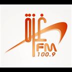 Gaza FM 100.9 FM Palestine, Gazzah