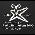 Radio Bethlehem 2000 106.4 FM Palestine, Hebron