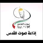 Al-Quds Radio 102.7 FM Palestine, Gazzah