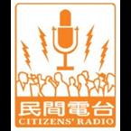 Citizens' Radio 102.8 FM Hong Kong