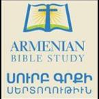 Armenian Bible Study USA