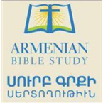 Armenian Bible Study Radio United States of America