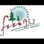 Shreenagar FM 93.2 FM Nepal, Tansen
