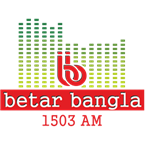Betar Bangla 1503 AM United Kingdom, London