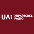 UR-1 68.51 FM Ukraine, Kiev