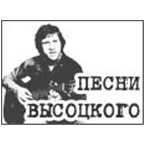 myRadio.ua Vysotsky's Songs Ukraine, Vinnitsa