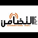 Altathamun 89.4 89.4 FM Iraq, Nasiriyah