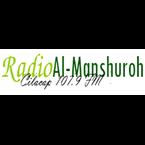 Radio Al-Manshuroh 107.9 FM Indonesia, Cilacap