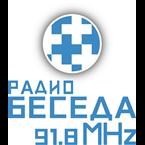 Radio Beseda Serbia