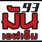 MUNFM Thailand, Pattaya