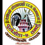 Radio Dhorbarahi 88.2 FM Nepal
