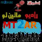 MT2AR Egypt