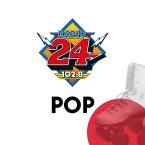 Radio 24 Pop 102.8 FM Switzerland, Zürich