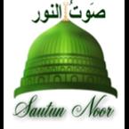 Sautun Noor South Africa