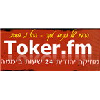 Toker FM Israel, Jerusalem