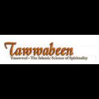 Tawwabeen Broadcast USA