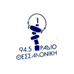 Radio Thessaloniki 94.5 FM Greece, Thessaloniki