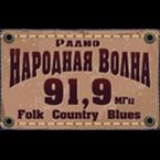 RNV 91.9 FM Russia, Sverdlovsk Oblast