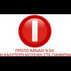 Proto Kanali 954 95.4 FM Greece, Ioannina