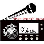 Radio Madhyapaschim 91.4 FM Nepal, Dang
