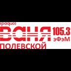 Radio Vanya 105.3 FM Russia, Sverdlovsk Oblast
