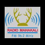 Radio Mahakali 96.2 FM Nepal
